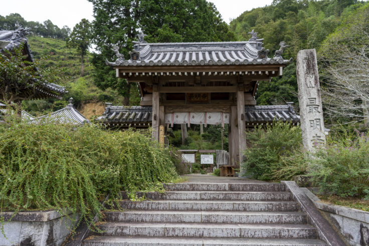 最明寺参道のハギと門2