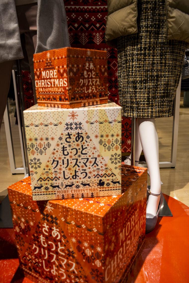 イオンモール徳島クリスマス
