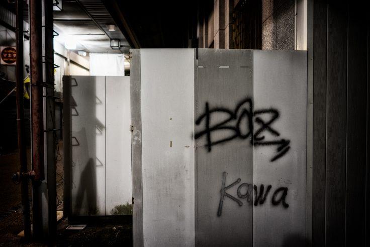 坂出市アーケード商店街8