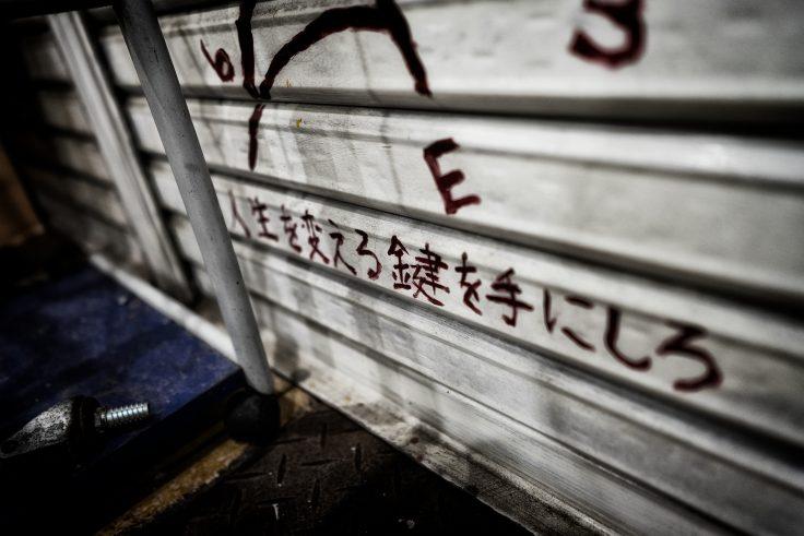 坂出市アーケード商店街14