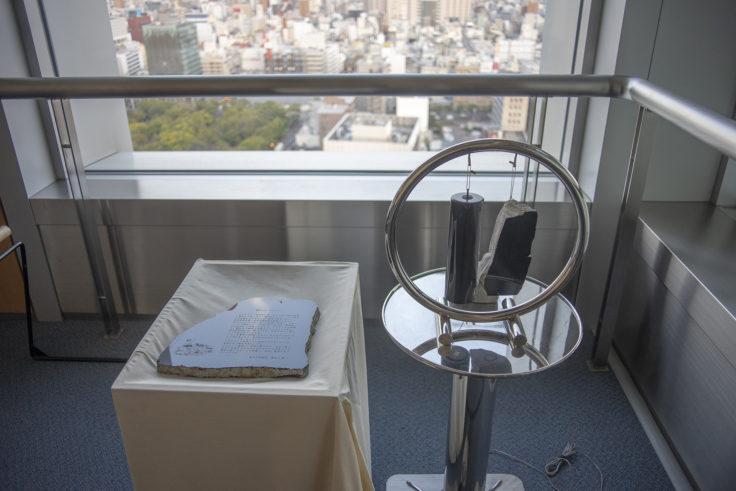 香川県庁21階サヌカイト