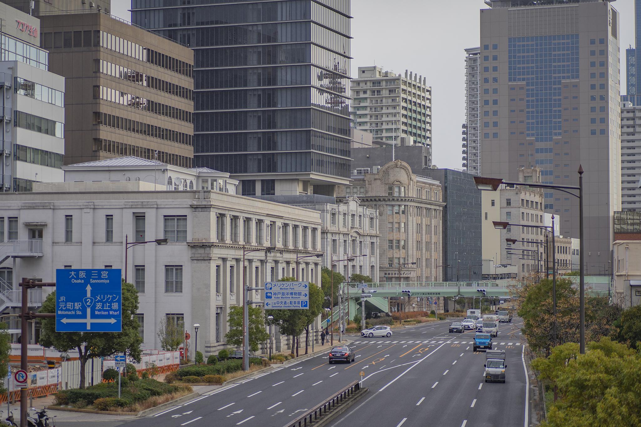 神戸旧雑居地「海岸ビルヂング」と「神戸メリケンビル」
