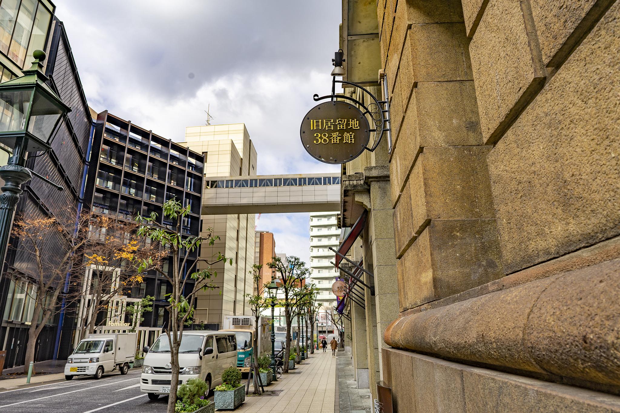 神戸旧居留地を散策
