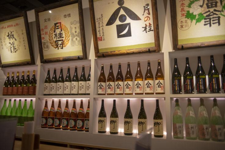 伏水酒蔵小路の並んだ日本酒