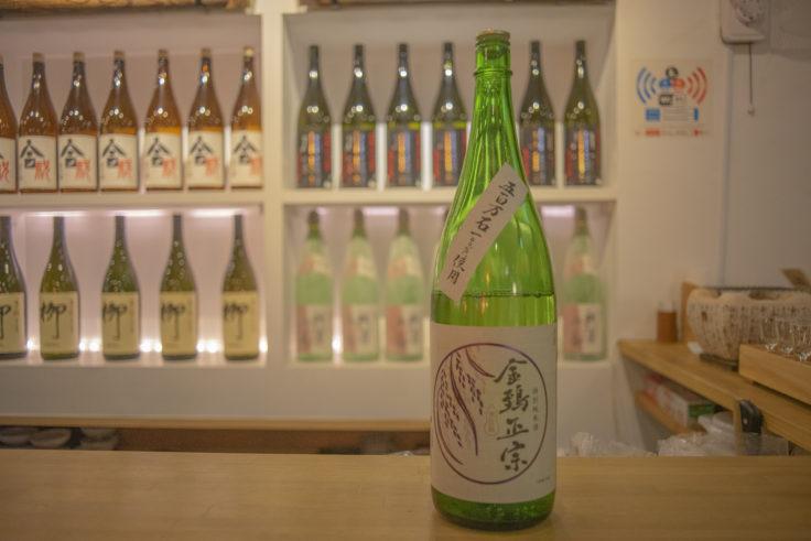 金鵄正宗のコップ酒