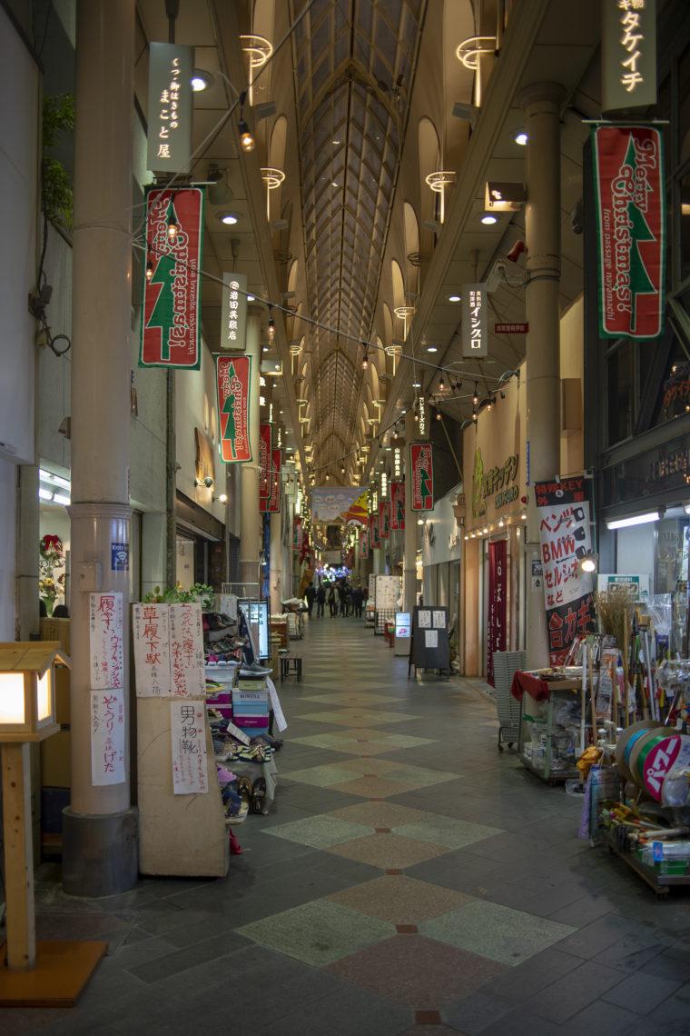 伏見大手筋商店街全景3