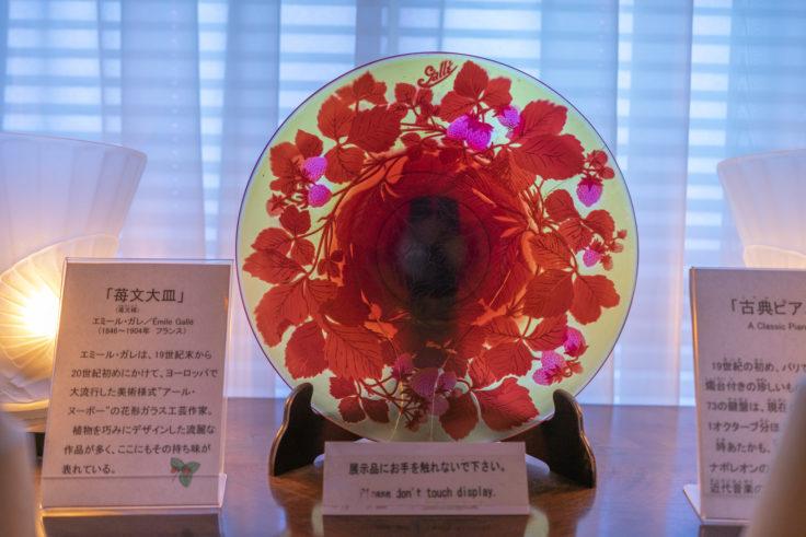 神戸異人館街洋館長屋エミール・ガレの皿