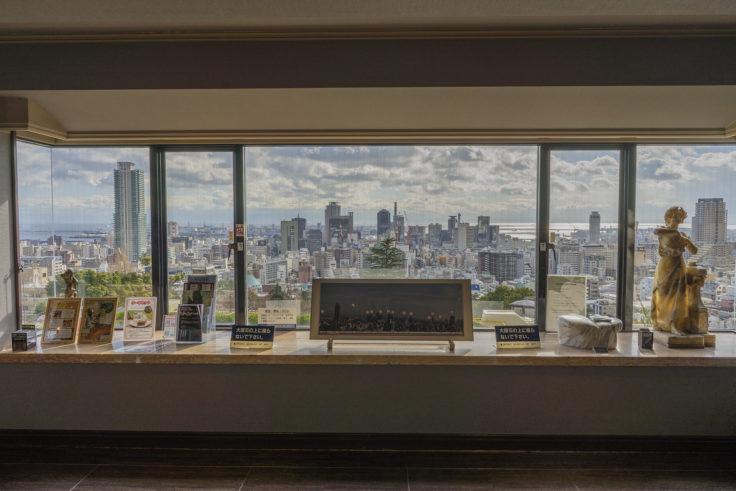 神戸異人館うろこの家展望ギャラリーから見た神戸