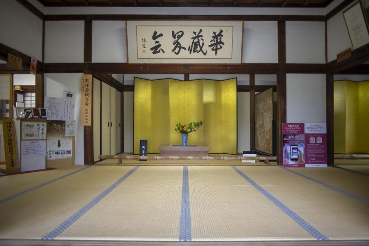 仁和寺御殿入り口の屏風