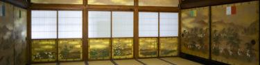 仁和寺御殿の宸殿襖絵1
