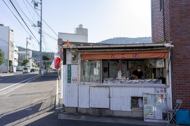 高松市宮脇町たこ焼き八幡