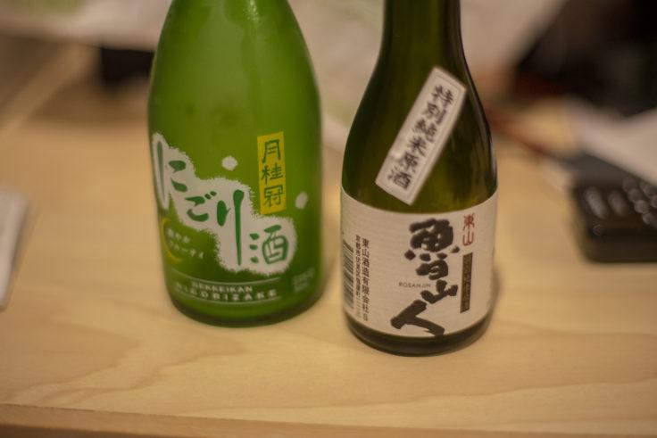 月桂冠のにごり酒と東山酒造の魯山人