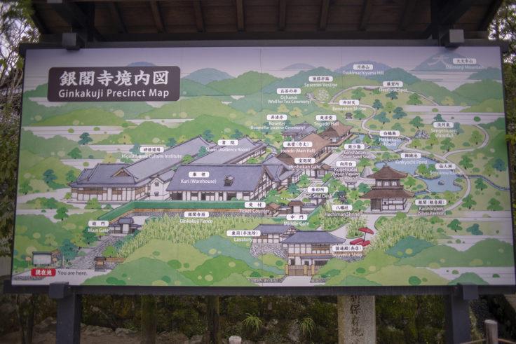 銀閣寺マップ