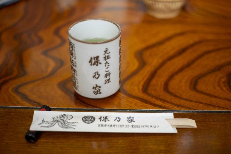 保乃家のお茶と割り箸