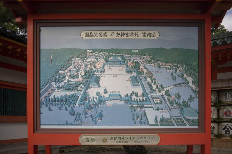 平安神宮マップ