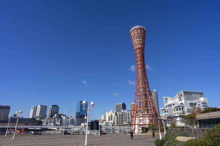 神戸ポートタワー遠景