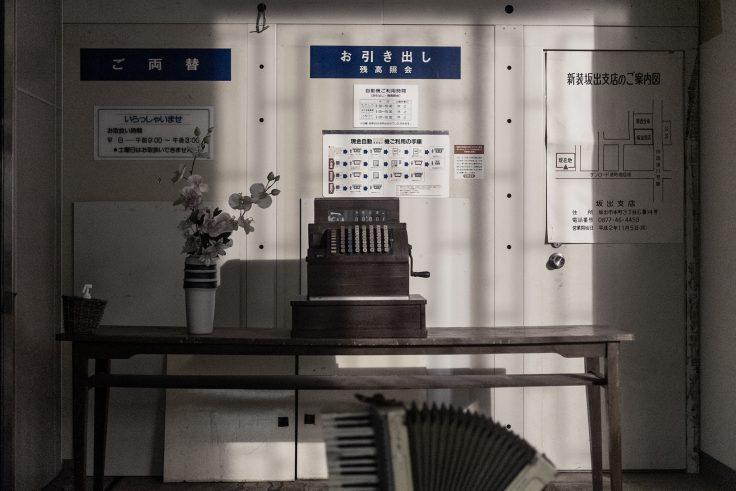 高松信用金庫旧坂出中央支店