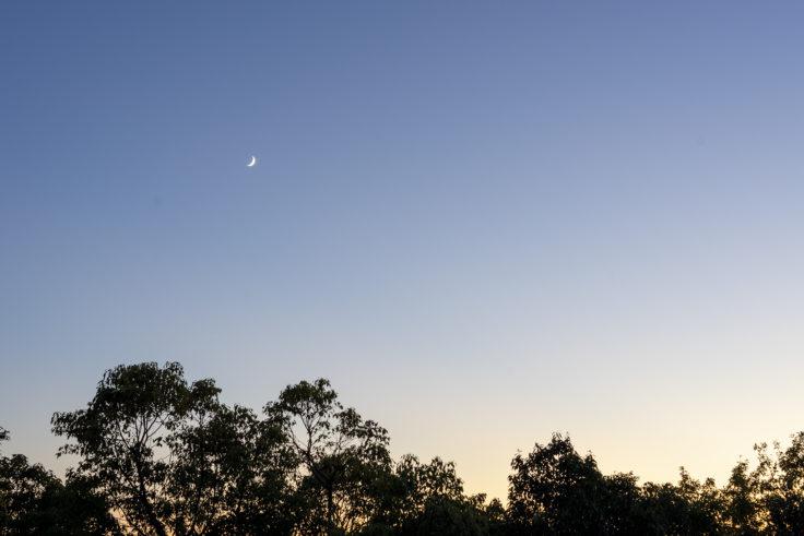 峰山公園展望台から見た三日月