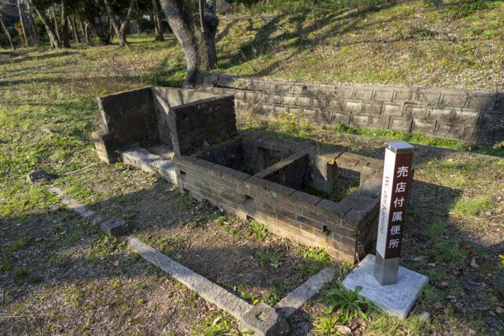板東俘虜収容所の酒保附属便所