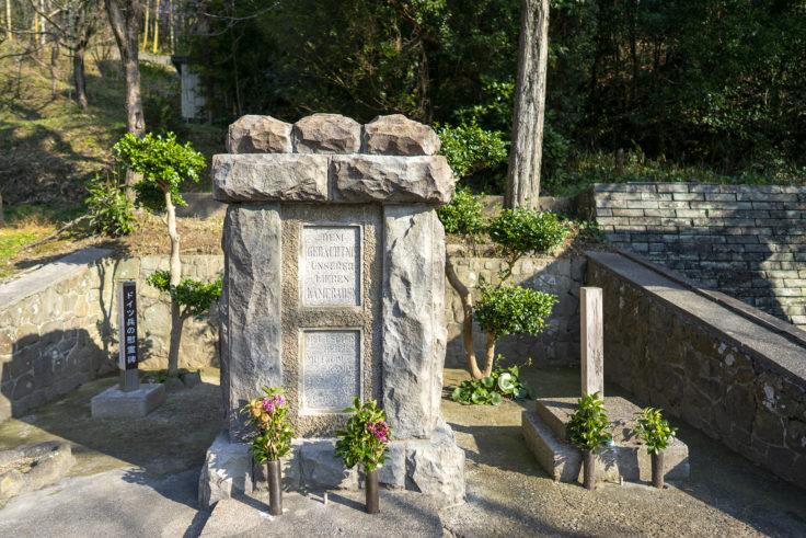 板東俘虜収容所ドイツ兵慰霊碑