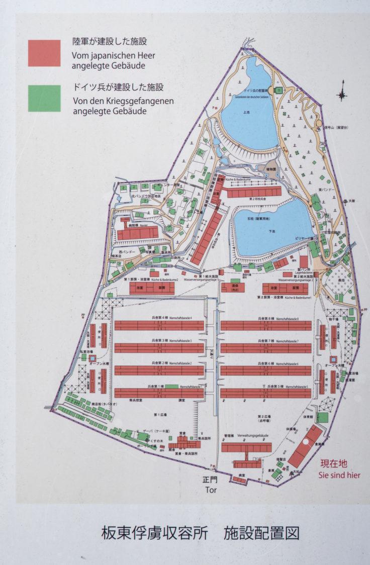 板東俘虜収容所施設配置図