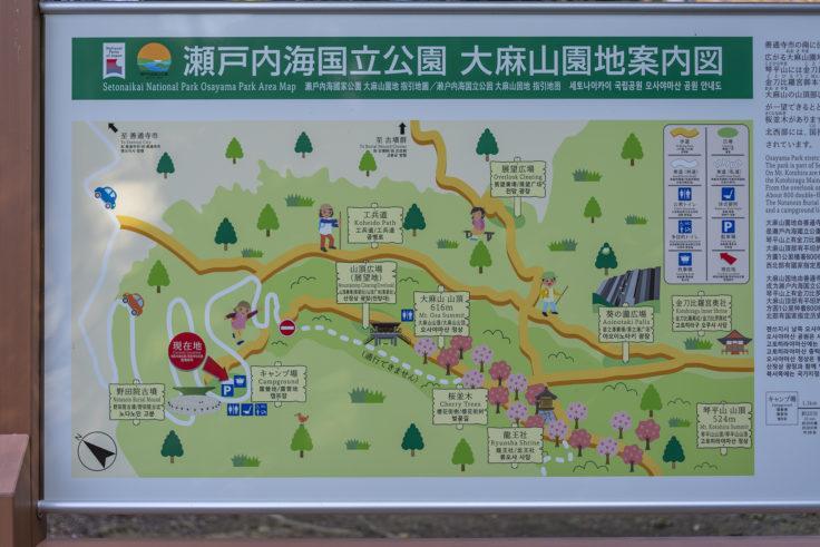 野田院古墳周辺案内図