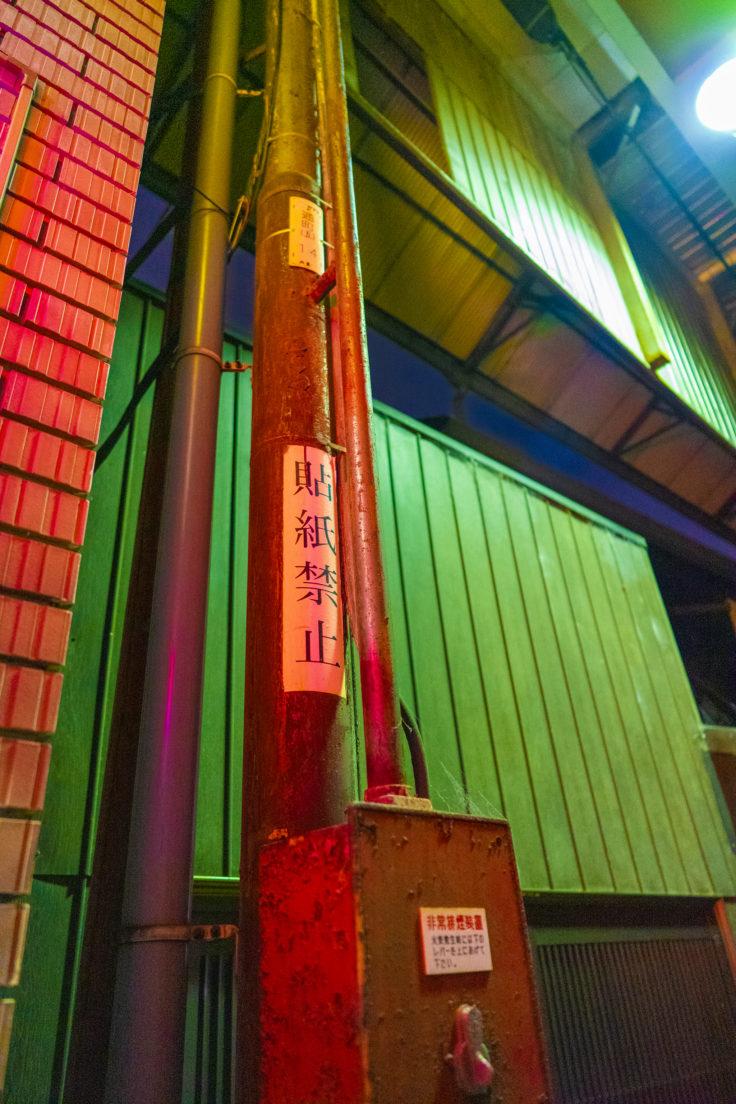 坂出市のアーケード商店街3