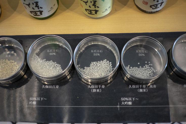朝日酒蔵のお酒に使う米2