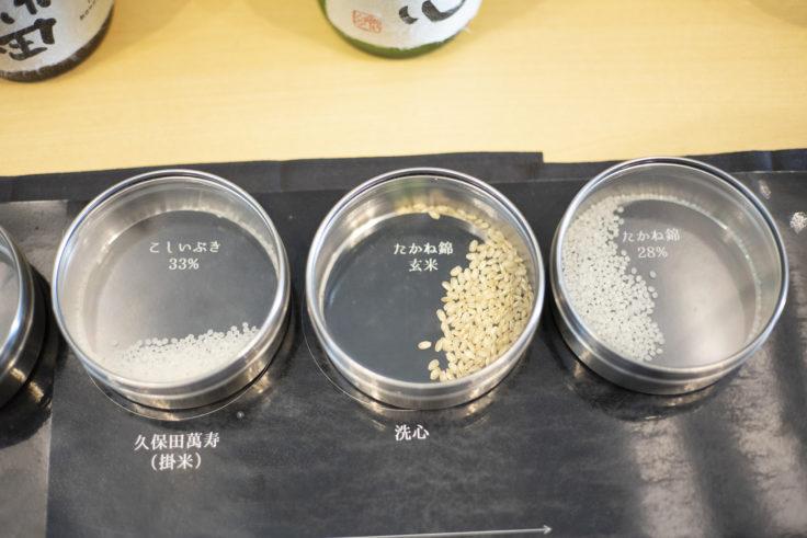 朝日酒蔵のお酒に使う米3