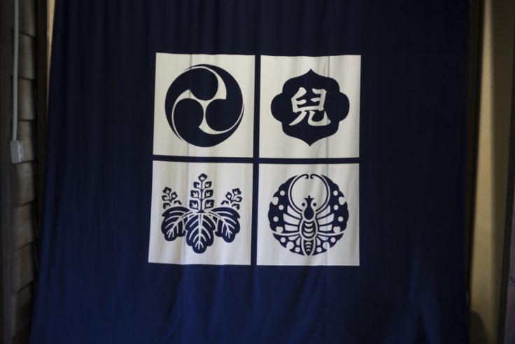 岡山城家紋
