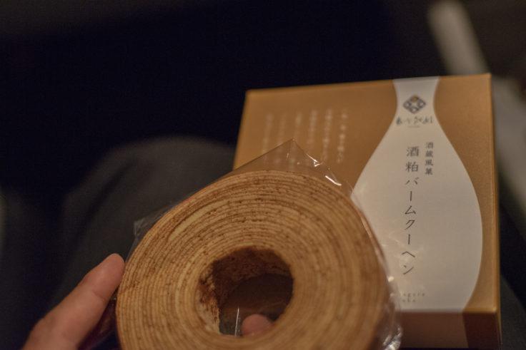 朝日酒蔵のお土産酒粕バウム
