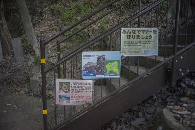 屋島登山分岐