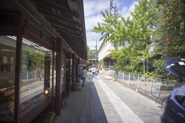 屋島山頂商店街