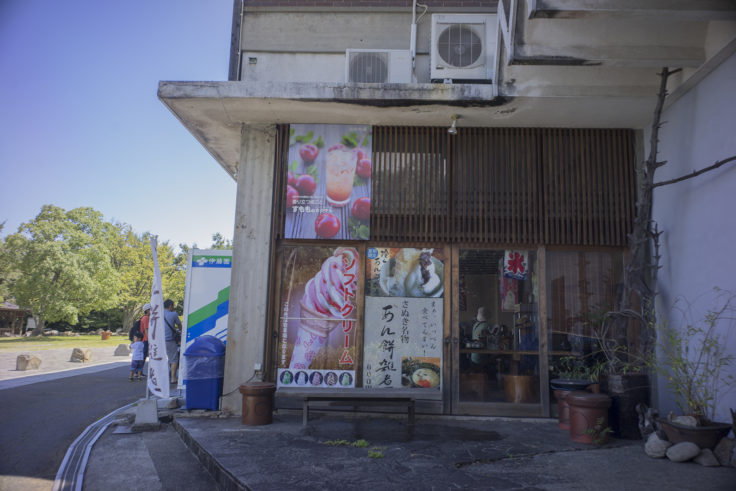 屋島山頂のお店1