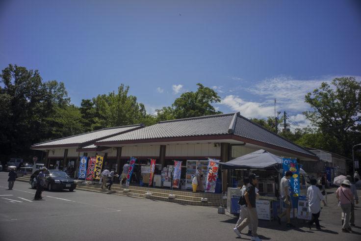 屋島物産館