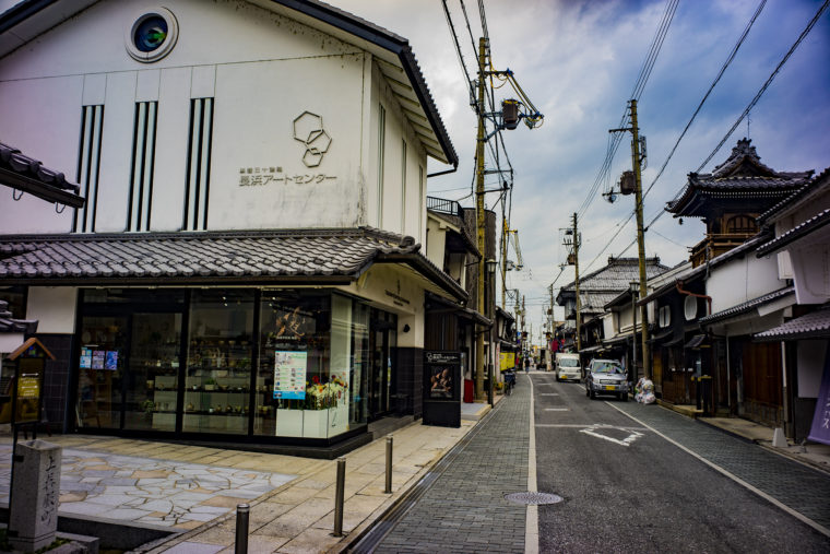 長浜アートセンター