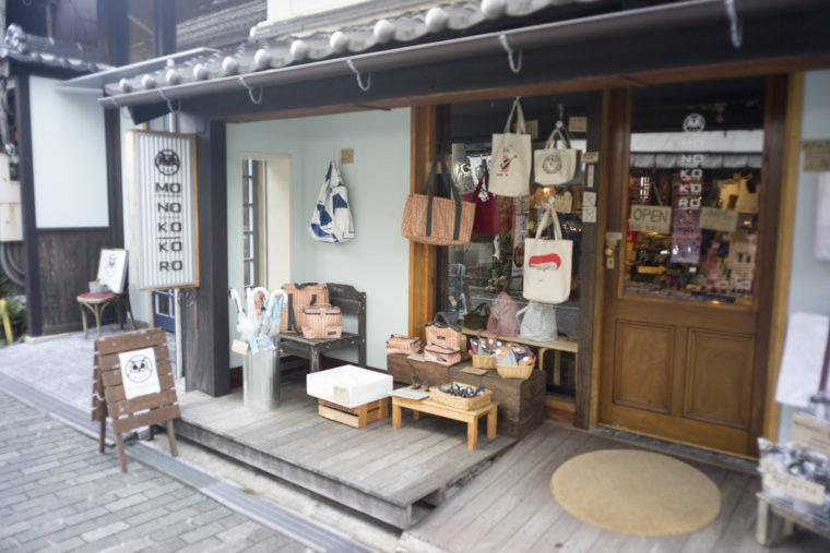 黒壁スクエアのmonokokoro