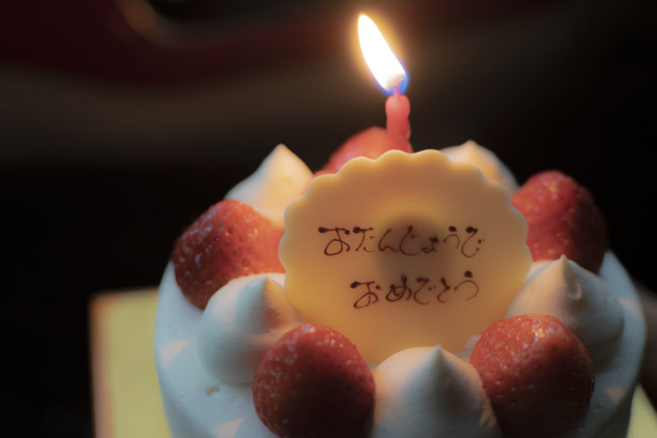 ブラン丸亀店の誕生日ケーキ