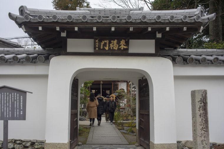 中国洋式の慈済院