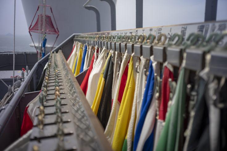 掃海母艦うらがの各種旗