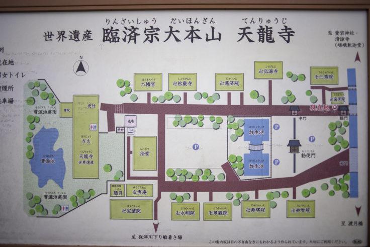 天龍寺境内案内図