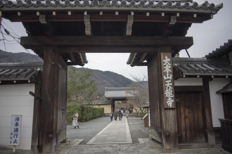 天龍寺総門