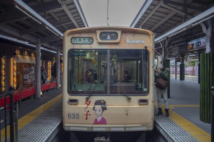 京福電気鉄道嵐山本線嵐山駅