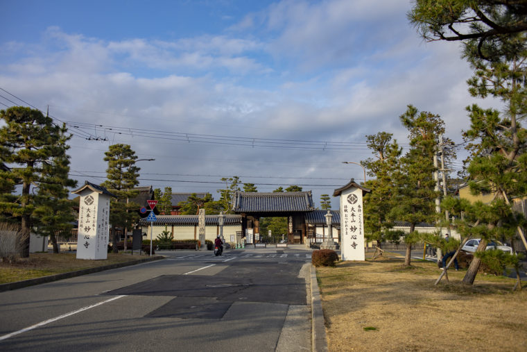 妙心寺南側
