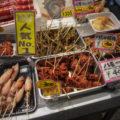 錦市場商店街の営業時間は18:00までなのにギリギリ行ってきたよ。