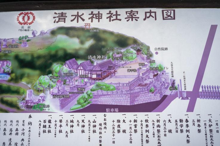 清水神社案内図