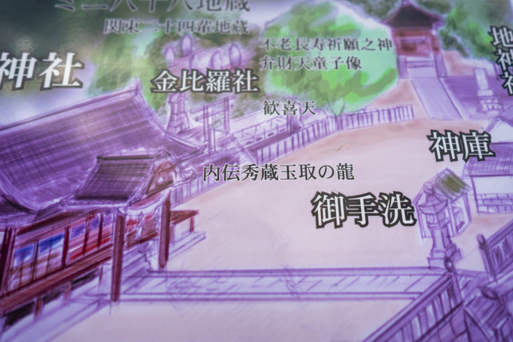 清水神社案内図2