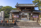 冠纓神社入口