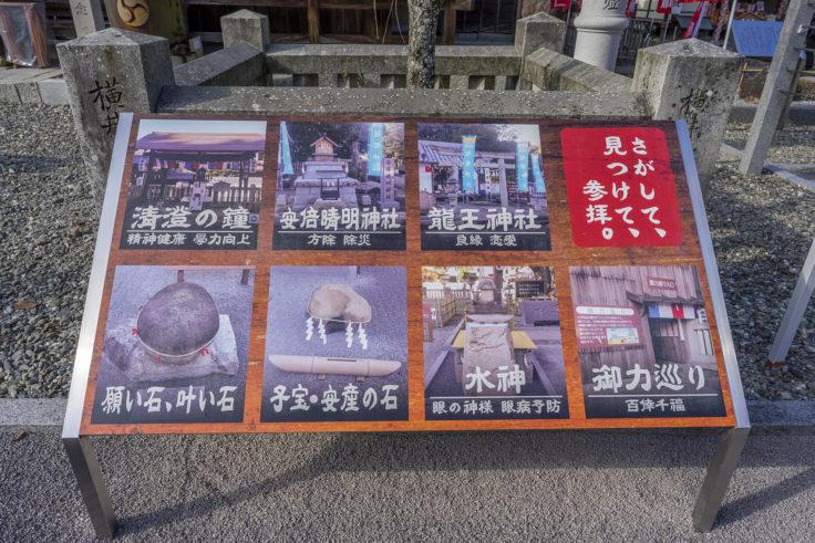 冠纓神社のアクティビティ