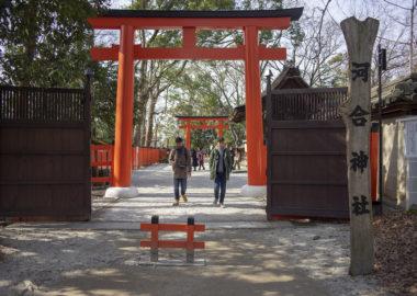 下鴨神社の河合神社